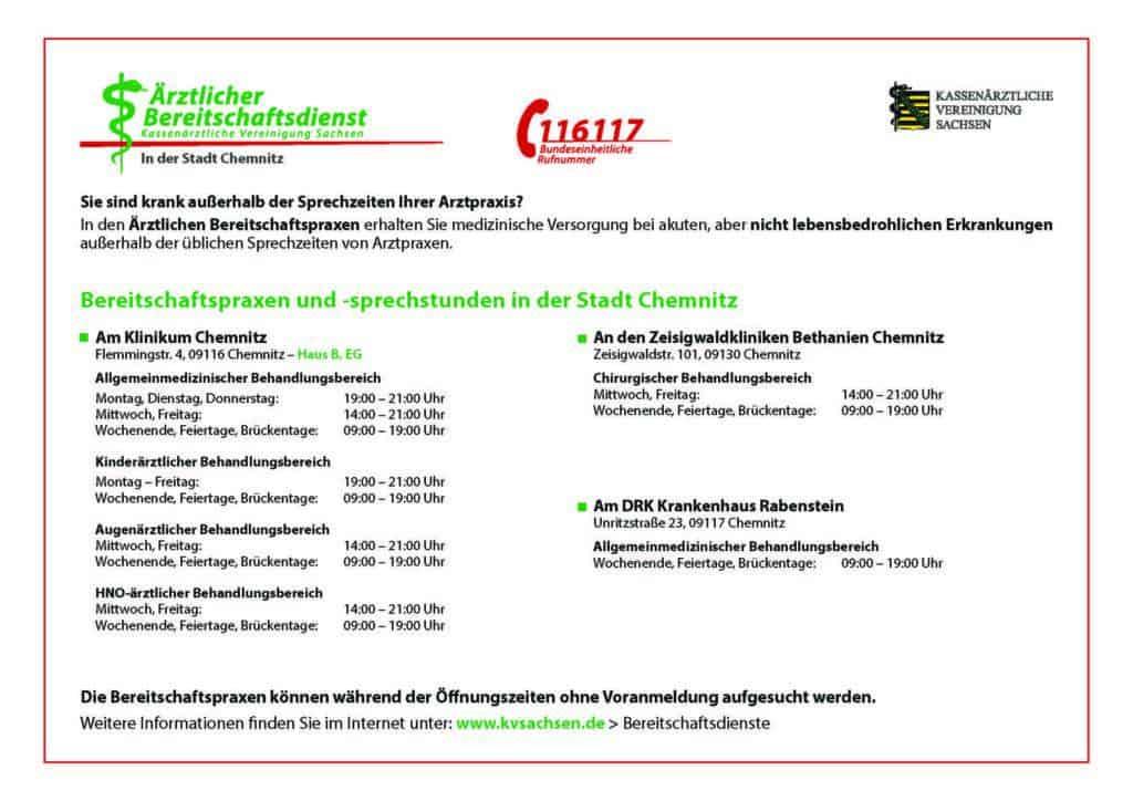 Ärztlicher Bereitschaftsdienst Chemnitz